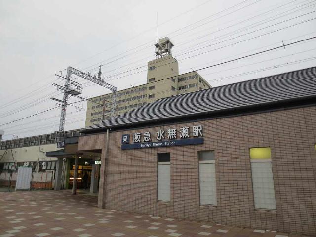 水無瀬 駅舎