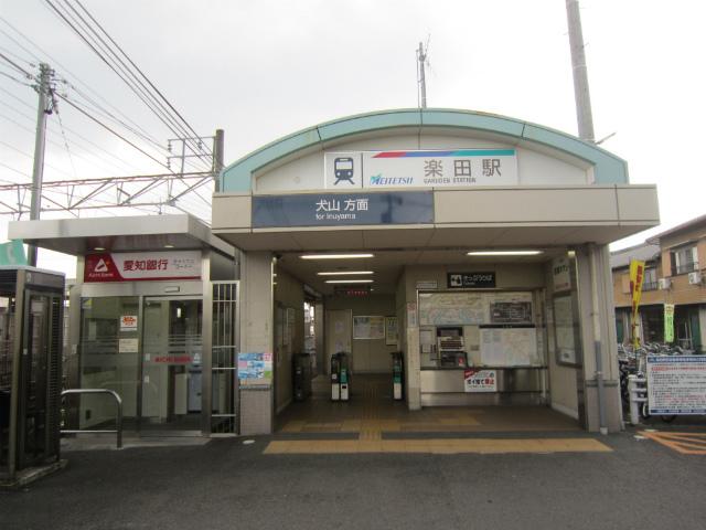 楽田犬山駅舎