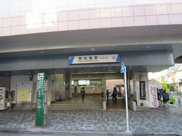 東向島駅舎