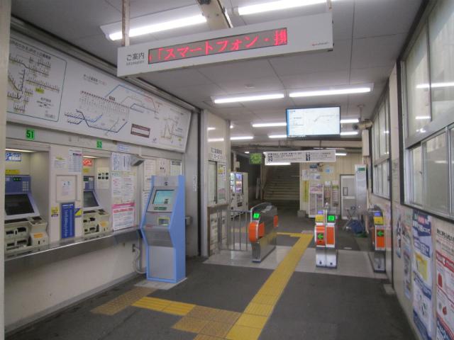 前原松戸駅舎内部