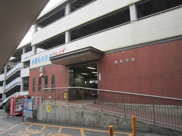 倉敷市駅舎