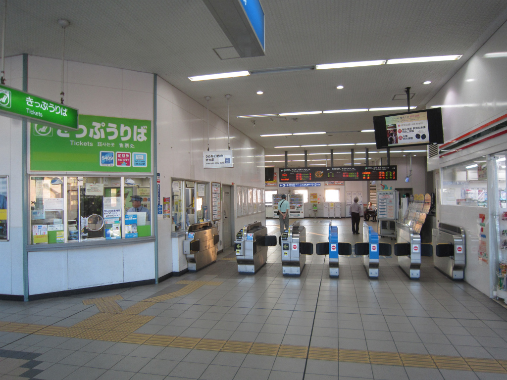 駅 久宝寺