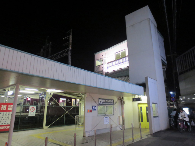長岡天神 駅舎