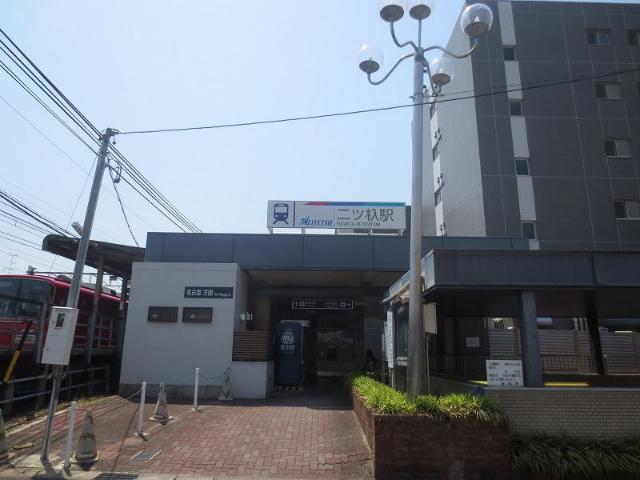 二ツ杁 駅舎