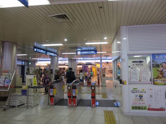 京都 地下鉄 北2