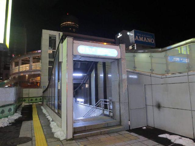 新横浜 地下鉄 駅舎