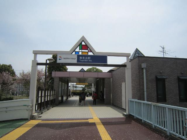 弥生台駅舎