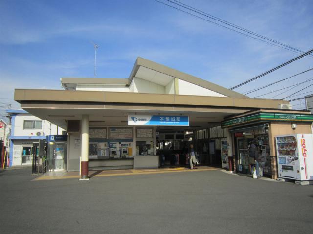 本鵠沼駅舎