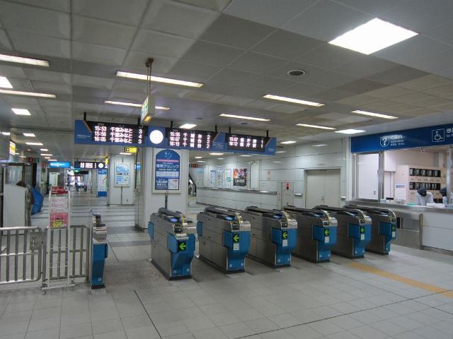千葉モノ中央