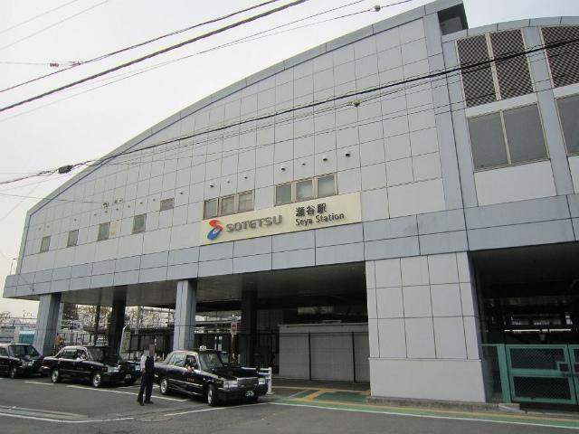 瀬谷南口駅舎