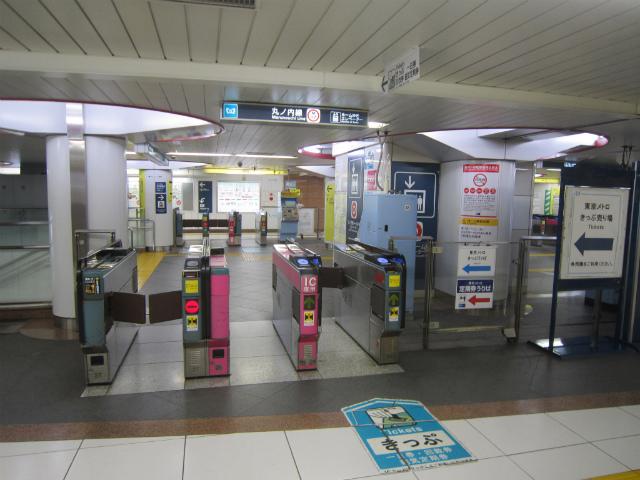 東京丸の内線改札2