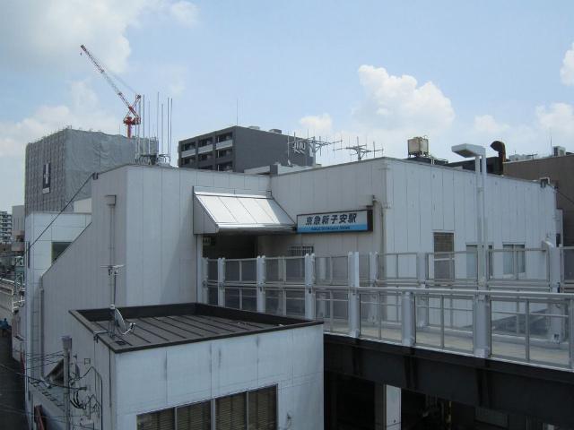 新子安京急駅舎