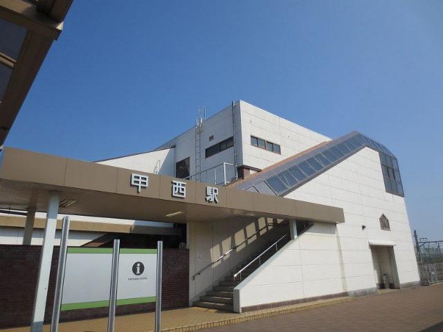 甲西 駅舎