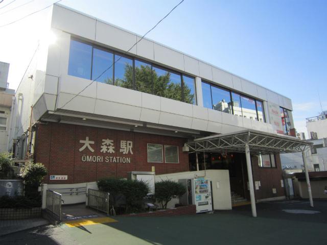 大森西口駅舎