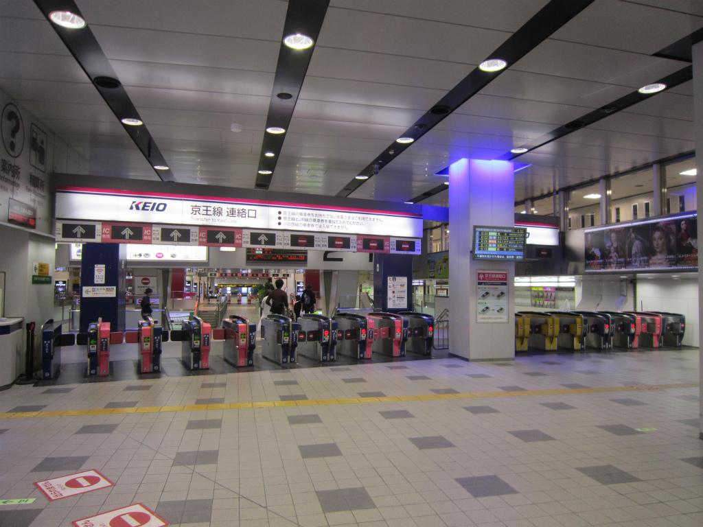 新宿 京王 線 改札