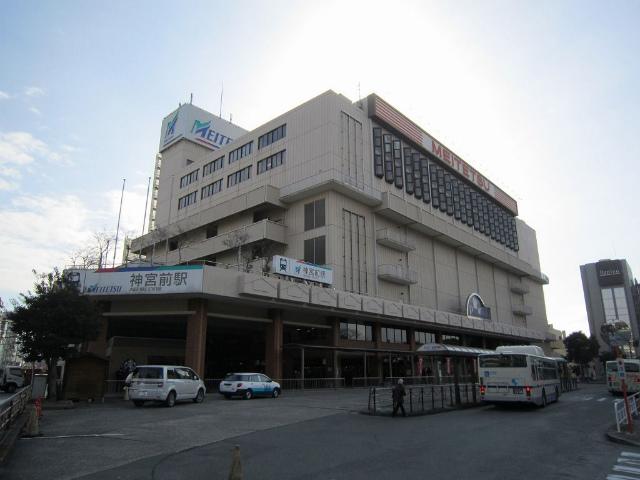 神宮前駅舎