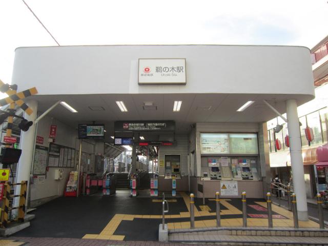 鵜の木蒲田駅舎