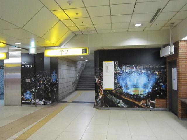 日本大通りハマスタ
