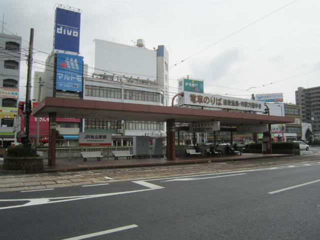 松山市電乗り場