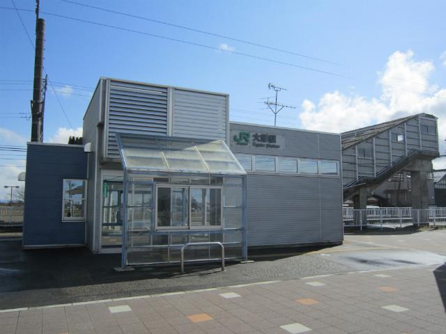 大形北駅舎