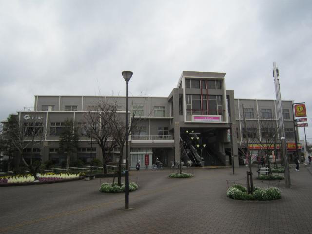 薬園台駅舎