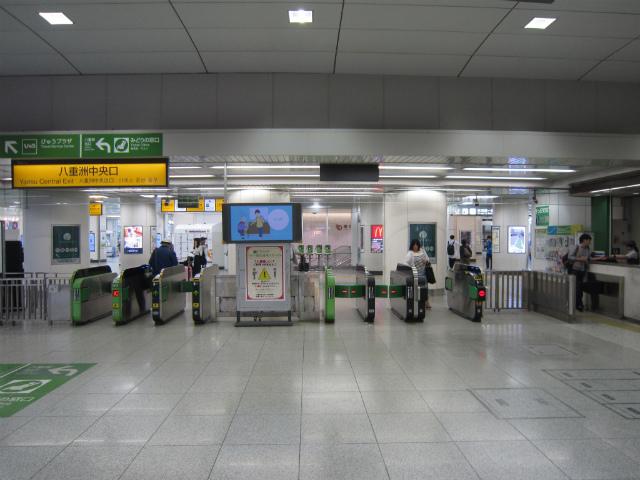 東京八重洲中央口