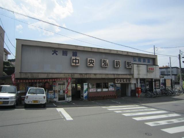 中央弘前駅舎