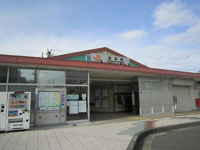 草薙JR駅舎