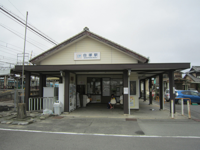 白塚駅舎サイド