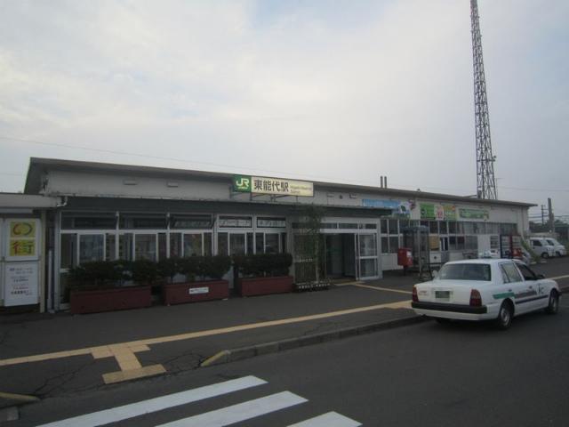東能代駅舎