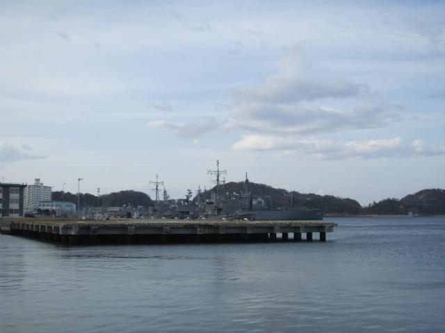 横須賀海軍