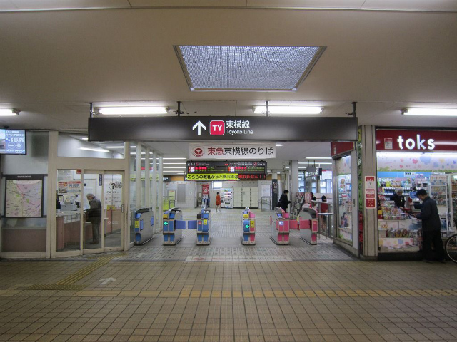 菊名東横改札