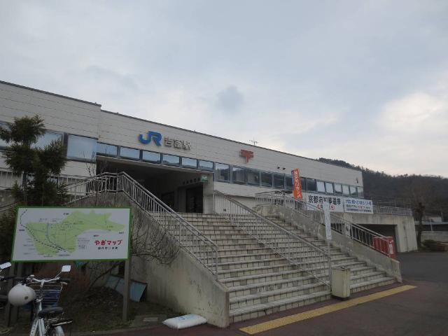 吉富 駅舎