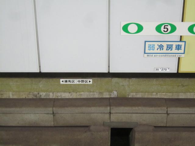 新江古田区境アップ
