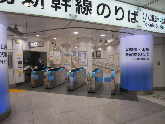 東京海幹八重洲北口