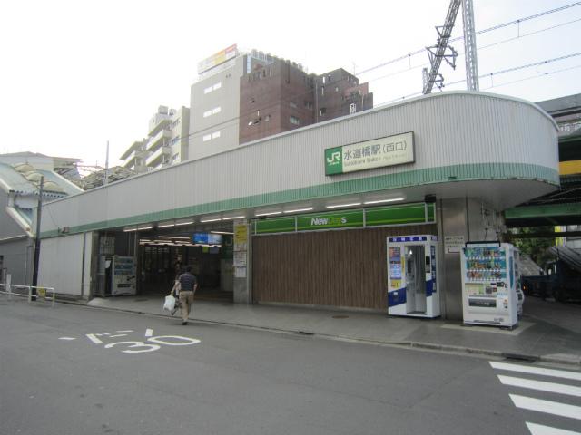 水道橋西口駅舎