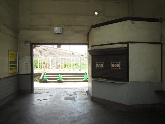 紀伊中ノ島駅舎内部