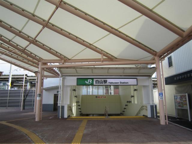 白山北駅舎