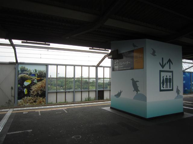 葛西臨海公園エレベーター