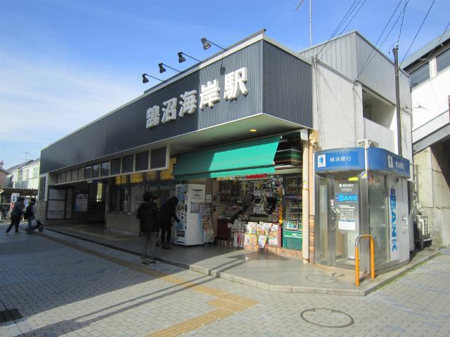 鵠沼海岸駅舎