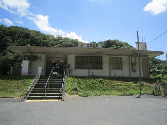 古虎渓駅舎