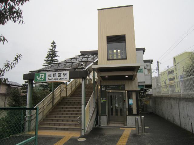 東照宮駅舎