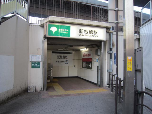 新板橋駅舎