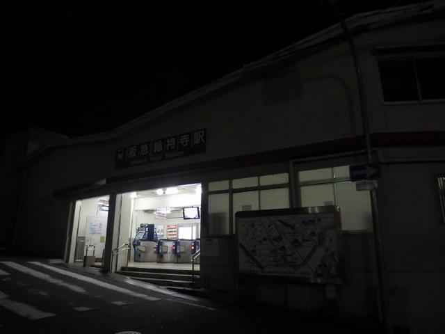 総持寺 駅舎