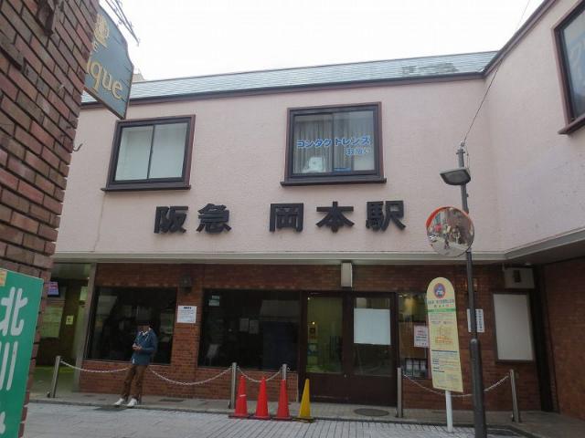岡本 駅舎