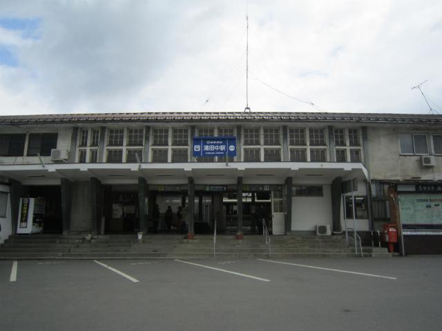 湯田中駅舎