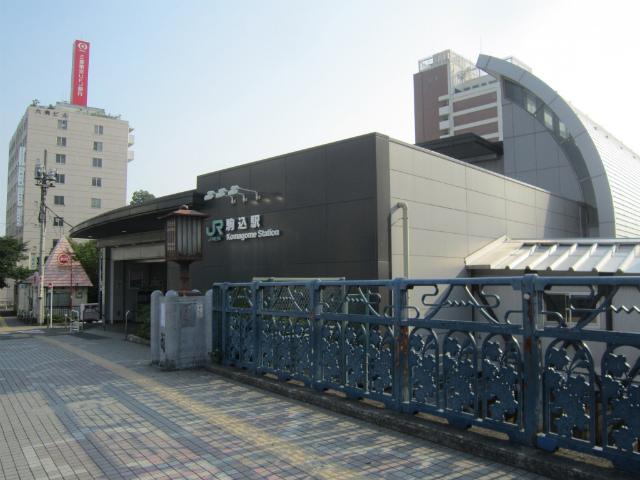 駒込西口駅舎