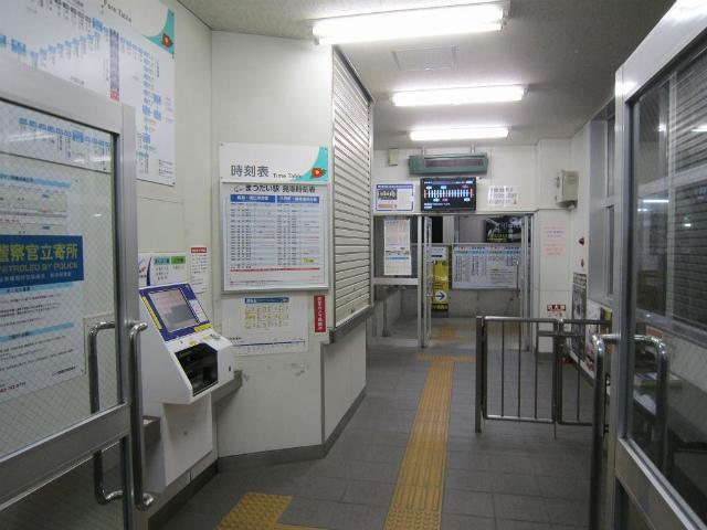 まつだい駅舎内部