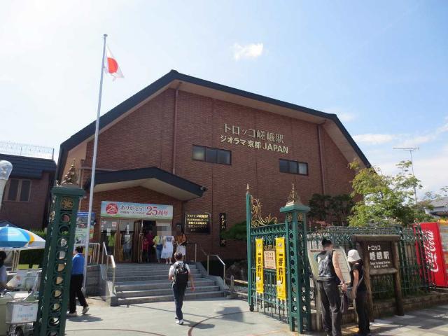トロッコ嵯峨 駅舎
