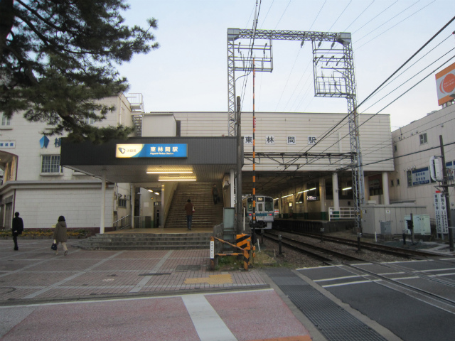 東林間駅舎